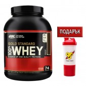 2. ON 100% WHEY Gold Standard - 2,27 kg (5 LB)