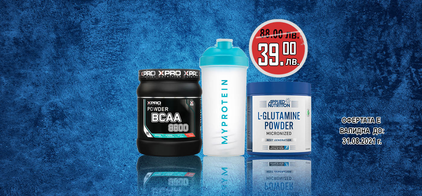 Stack: Xpro - BCAA 8800 - 429 g + Applied - L-GLUTAMINE - 250 g + MYPROTEIN - SHAKER Bottle - 600 ml
