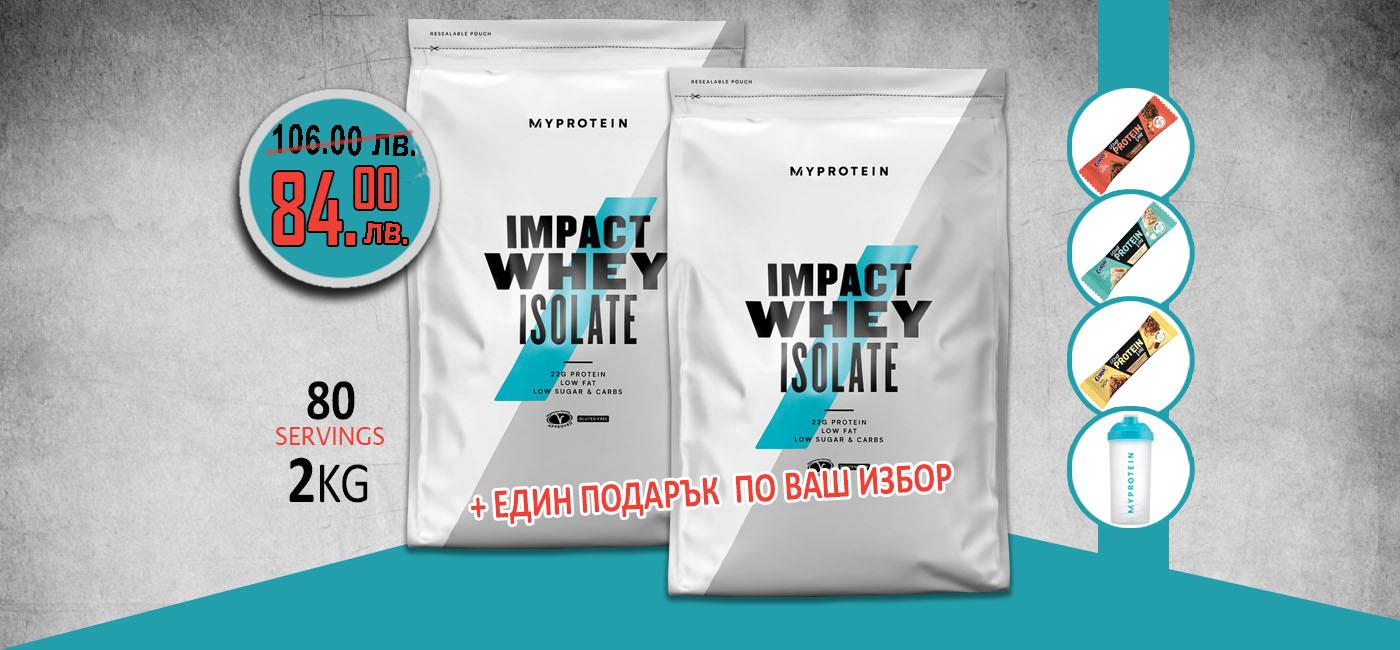 Impact Whey ISOLATE - 2 kg