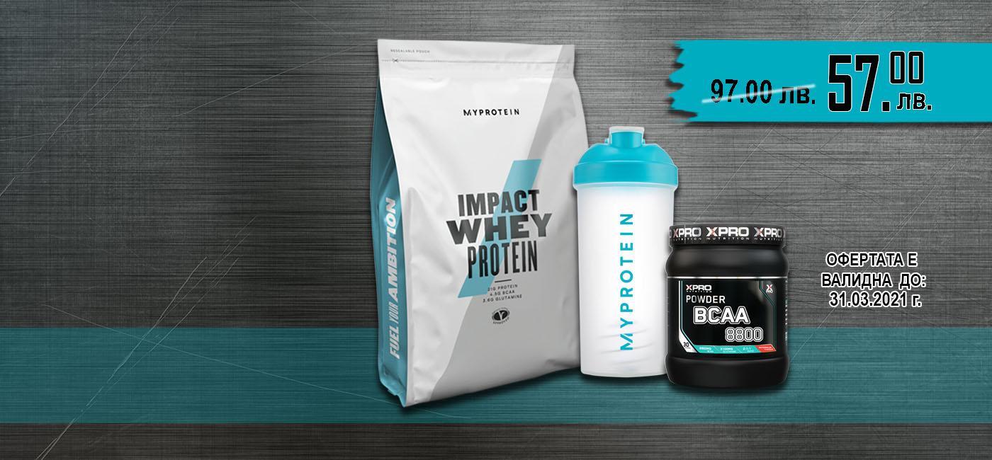 MYPROTEIN - Impact Whey Protein - 1 kg + Xpro - BCAA 8800 – 429 g + MYPROTEIN - SHAKER Bottle - 600 ml