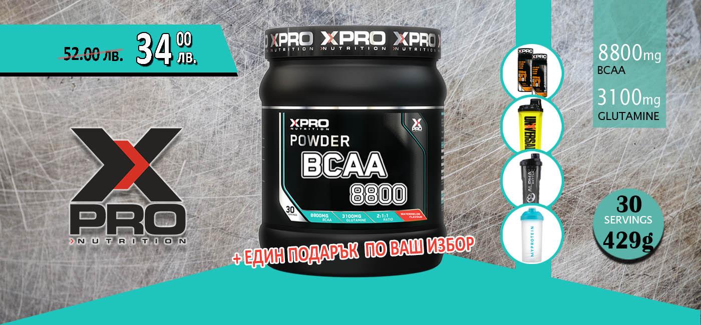 Xpro BCAA 8800