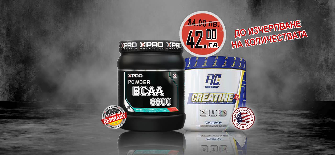 Xpro BCAA 8800 - 429 g + RCSS - CREATINE XS - 300 g