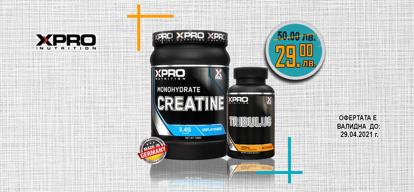 Xpro - CREATINE Monohydrate - 500 g + Xpro TRIBULUS – 90 капсули