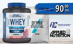Applied - Critical WHEY - 2.27 kg + MYPROTEIN - CREAPURE® Creatine - 250 g