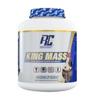 RCSS - KING MASS XL - 2.75 kg (6 lb)