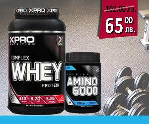 Xpro WHEY Complex Protein - 1kg