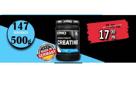 Xpro CREATINE Monohydrate
